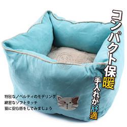 包覆款睡窩1