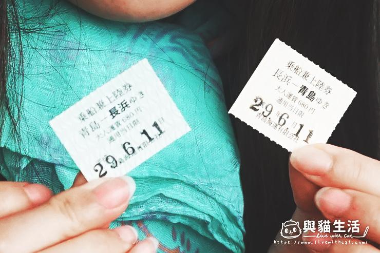往返青島船票