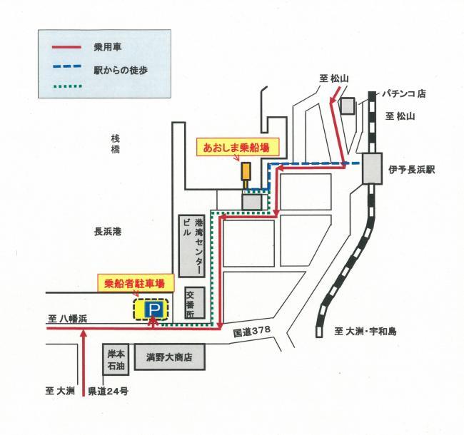 伊予長浜駅走去港口路線