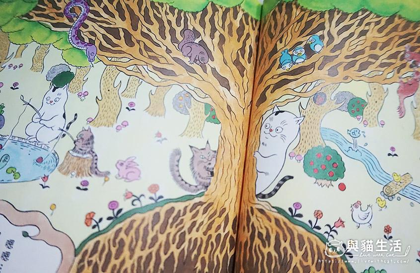 大大貓和小小貓2