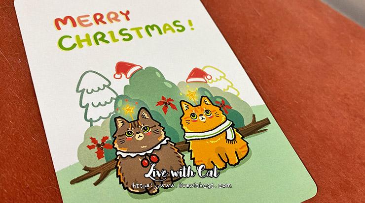 聖誕卡活動