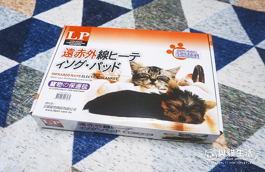 寵物用電暖毯
