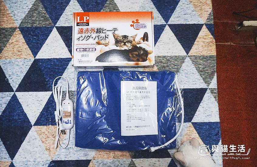 寵物用電暖毯配件