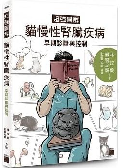 貓書推薦4