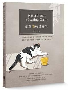 貓書推薦5