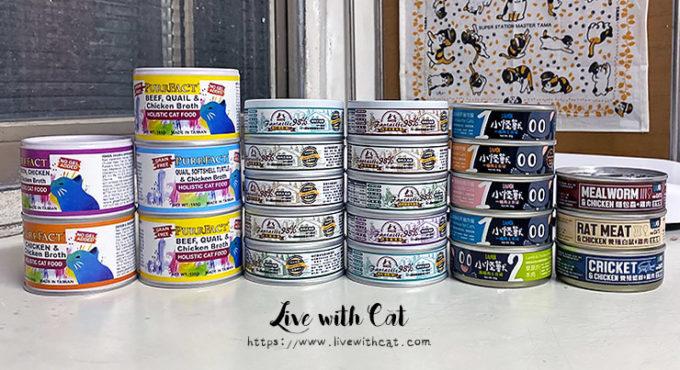腎貓飲食,泥狀低磷主食罐整理分享