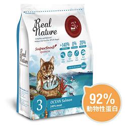 瑞威貓糧 3號 海洋魚貝